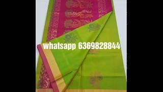3 33 MB] Download Lagu Kanchipuram SIlk Sarees Latest Collections