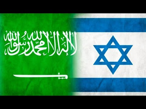 The Israel-Saudi Arabia Alliance