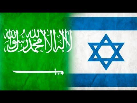 The Israel-Saudi Arabia Alliance
