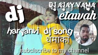 dj ajay etawah mixing Mp4 HD Video WapWon
