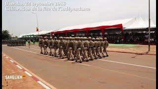 Mali : images du défilé militaire à l'occasion de la fête de l'indépendance