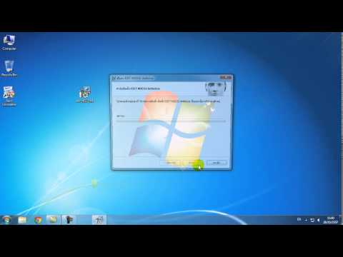 ดาวน์โหลด ESET NOD32 Antivirus 8 ภาษาไทยล่าสุด - Loadpai.com