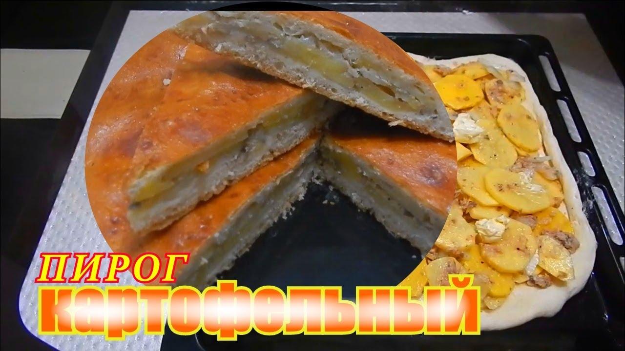 Пирог картофельный с консервированной рыбой, картофельный ...