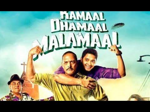 Kamaal Dhamaal Malamaal Bollywood Comedy Scene   HasirHUb  