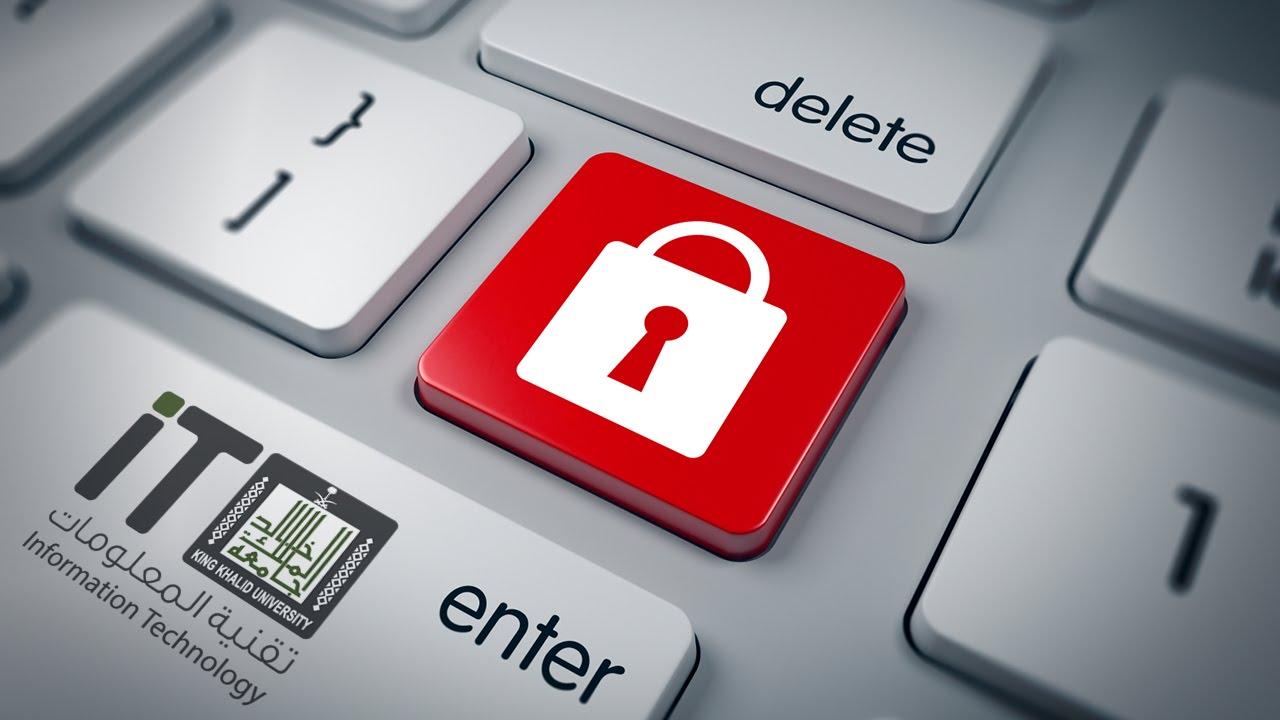 التهديدات الممكنة على امن المعلومات