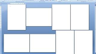Как в ворде сделать в одном документе альбомные и книжные страницы