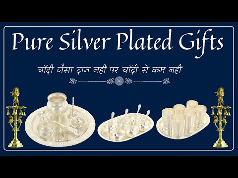 Arya Pure Silver Plated Gifts Articles