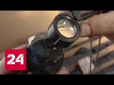 Хабаровский край - на пороге открытия крупнейшего месторождения меди и золота - Россия 24