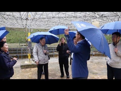 Yang Chen-ning Visits China's Largest Single Radio Telescope