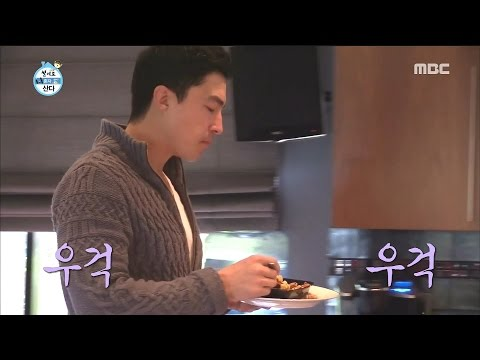[I Live Alone] 나 혼자 산다 - Ambassador Daniel Henney To Practice While Eating Rice.20170130