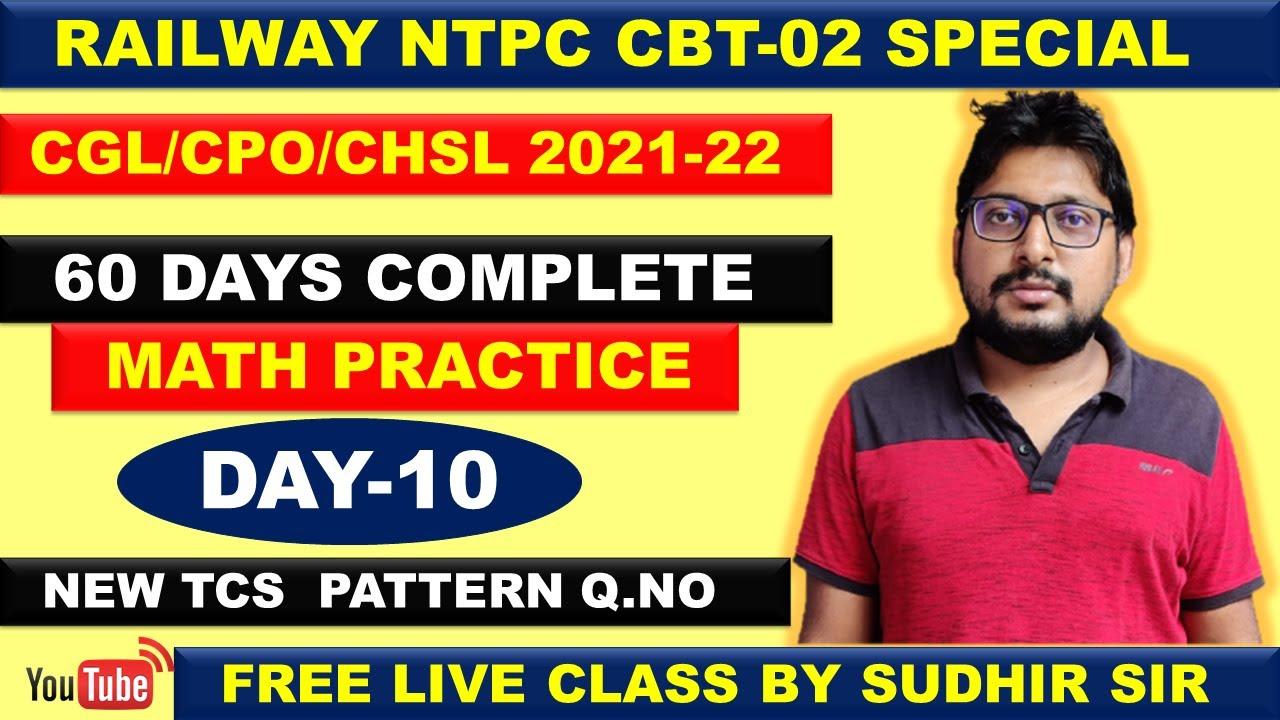 DAY-10 || NTPC CBT-02 || SSC CGL/ CPO/ CHSL -2021-22 || DISCOUNT CLASS-01|| 60 DAYS MATH PRACTICE