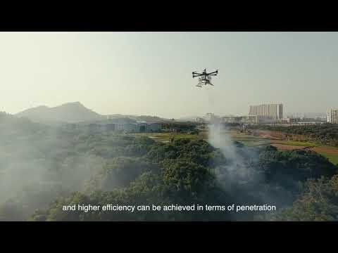 AGRO DRONE