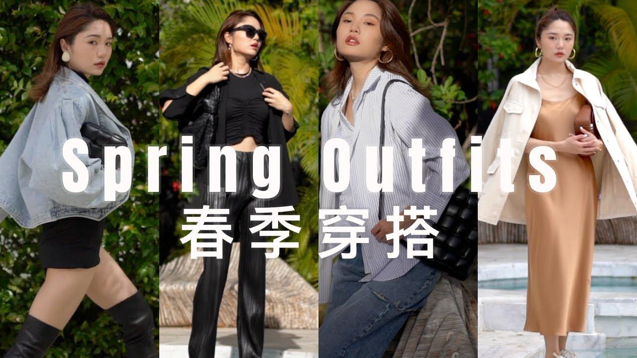 春季穿搭|舒适 显高又显瘦|买到了一条超显腿长的裤子|Spring Outfits 2021|ninido