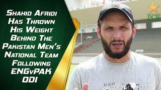 Shahid Afridi Has Thrown His Weight Behind The Pakistan Men's National Team Following #ENGvPAK ODI