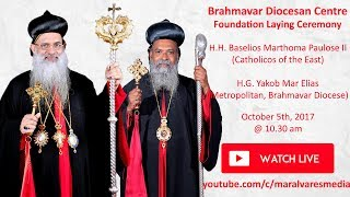 Gambar cover Brahmavar Diocesan Centre Foundation Stone Laying Ceremony Live