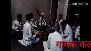 Kanha kakriya mat mar matkiya phut jav gi  Sharvan bhagat
