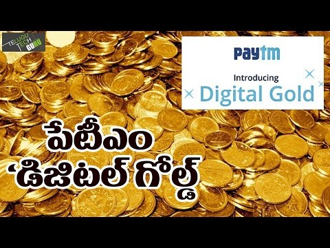 consumers-can-now-buy-'digital-gold'-using-paytm---telegu-tec-guru