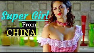 'SUPER GIRL FROM CHINA' (Full Song) Ft. Sunny Leone | Kanika Kapoor, Mika Singh | Lyrics|Dance Songs