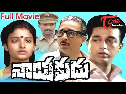 dasavatharam full movie telugu 1080p tvs