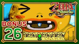 The Legend of Zelda: The Minish Cap - BONUS - Mirror Shield!