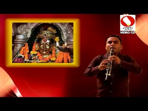 Sagar Koli Band 2014 - Marathi Brass Band - Part 1- Karlyache Dongaran