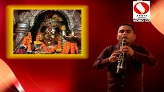 Sagar Koli Band 2014 - Marathi Brass Band - Part 1- Karlyache Dongaran