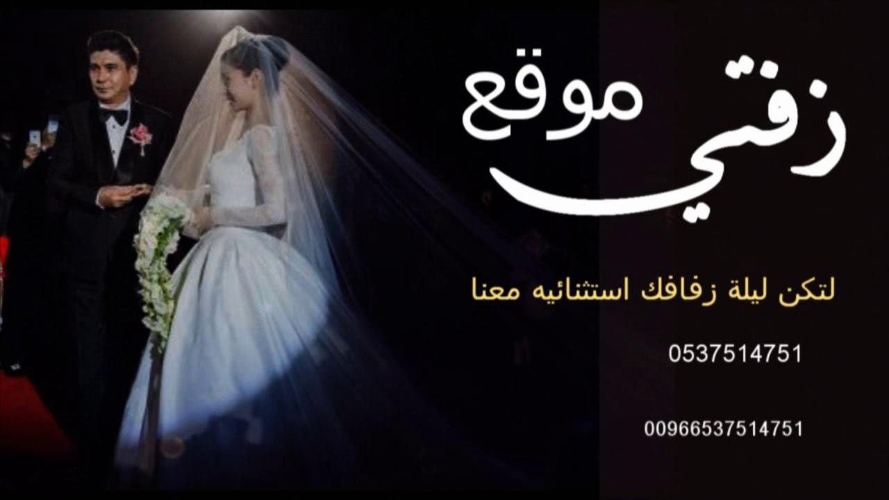 2c0422030 زفه شمعة اليله بدون اسماء مجانيه بدون حقوق - YouTube