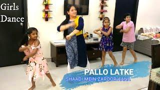 pallo latke dance tutorial