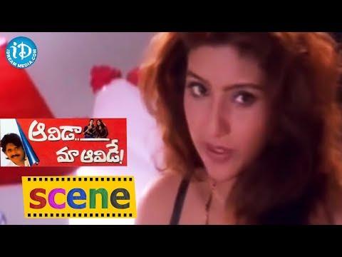 Aavida Maa Aavide Movie Back To Back Love Scenes || Nagarjuna, Tabu, Heera Rajagopal