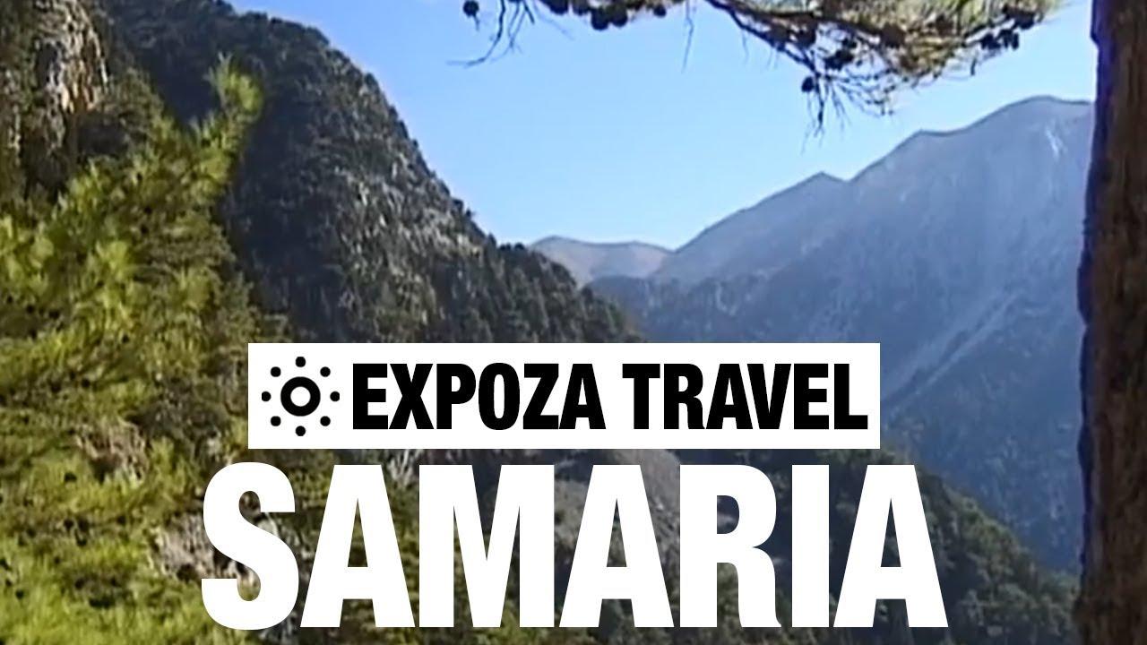 Samaria (Crete) Vacation Travel Video Guide