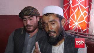 Takhar Residents Press Govt to Curb Illegal Armed Men