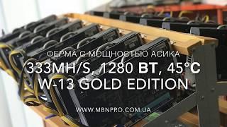 Ферма на 13 карт ASUS GeForce P106-100 6Gb Mining