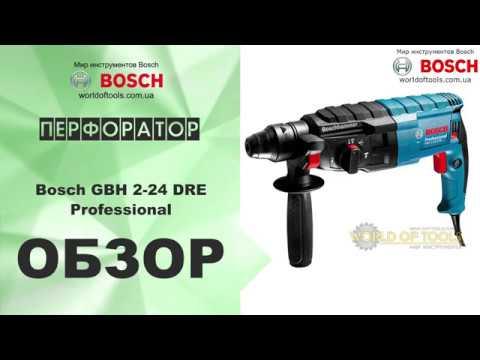 Видео обзор: Перфоратор SDS-plus BOSCH GBH 240