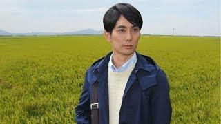 10月30日(月) よる8時 月曜名作劇場『新·浅見光彦シリーズ 漂泊の楽人 ...