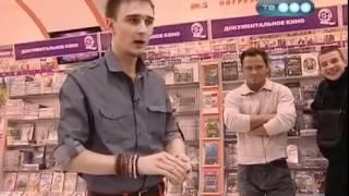 ТВ-Шоу 'Удиви меня'. Сезон 1 - Выпуск 4.mp4