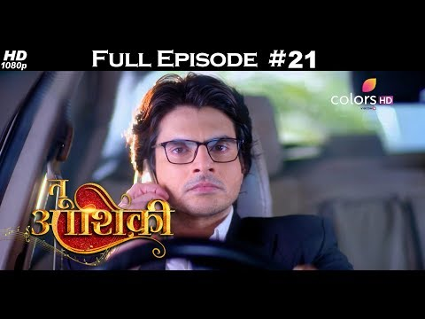 Tu Aashiqui - 18th October 2017 - तू आशिकी  - Full Episode