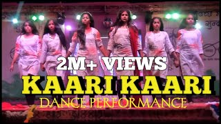 kaari kaari pink movie Theater Act on GIRLS MOLESTATION RK Dance studio