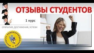 13.4.21 Видео интервью Елена Тихомирова