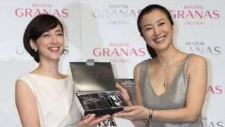 記事全文はこちら http://www.asahi.com/video/showbiz/TKY200910140444...