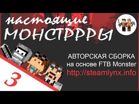 Сборка шейдеров для Minecraft