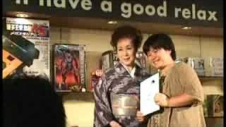 今回はなんと! あの演歌の大御所 『千代姫』こと 島倉千代子さんに ご来...