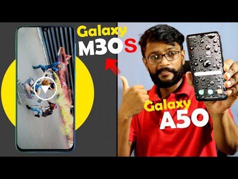 Samsung Galaxy M30s |  Buy Galaxy A50 Or Wait For Galaxy M30s ??
