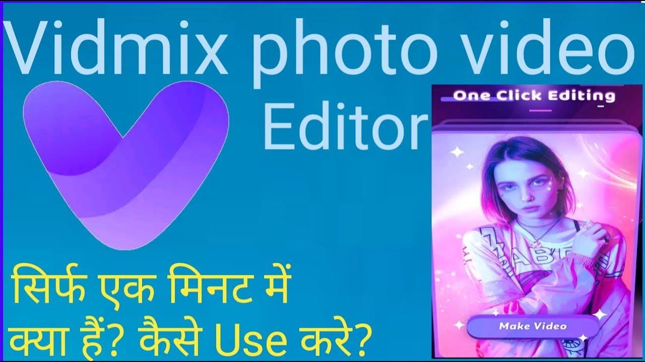 Download Vidmix App kaise use kare    How to use Vidmix App    vidmix app