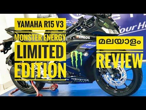 Yamaha R15 v3 Monster Energy review malayalam