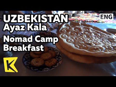 【K】Uzbekistan Travel-Ayaz Kala[우즈베키스탄 여행-아야스칼라]유르타 유목민 아침식사/Nomad Camp Breakfast/Yurt/Morning/Tea