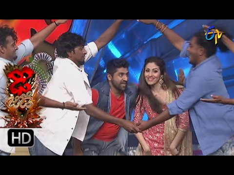 Dhee Jodi Intro | 15th February 2017| ETV Telugu