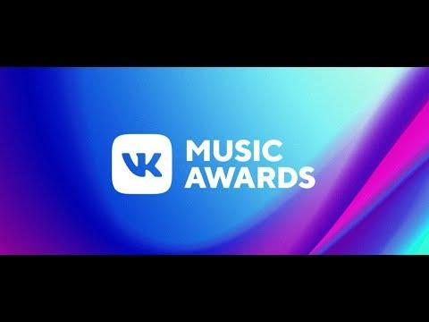 Топ Песен 2017 года по Версии VK Music | VK Music Awards