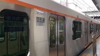 東急6020系6122F試運転