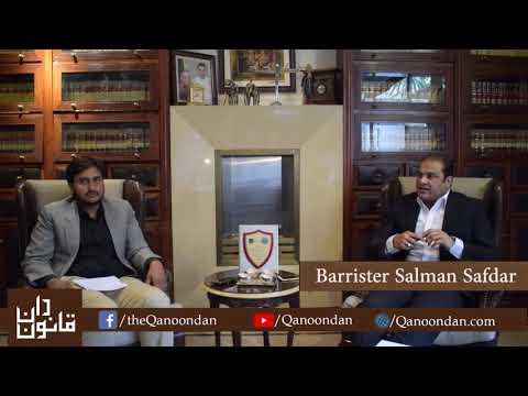 Interview of Barrister Salman Safdar | Advocate Supreme Court | Criminal Law |