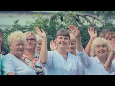 """ГБСУСО МО   """"Куровской психоневрологический интернат"""""""